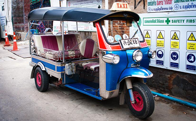 Прогулка по Бангкоку, Таиланд.