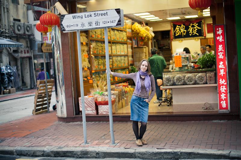 Заметки на полях: Гонконг