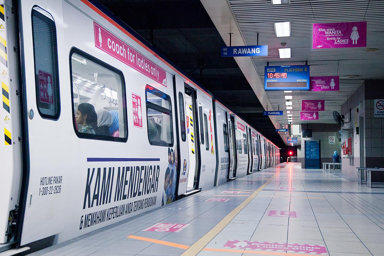 Путешествие по Малайзии, Куала-Лумпур: Поезд с вагоном для женщин