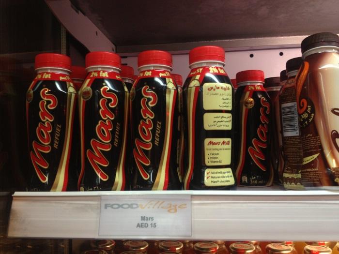 Подборка забавных азиатских продуктов: напиток Mars