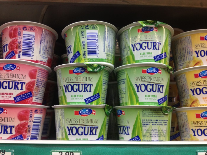 Подборка забавных азиатских продуктов: йогурт с алоэ вера