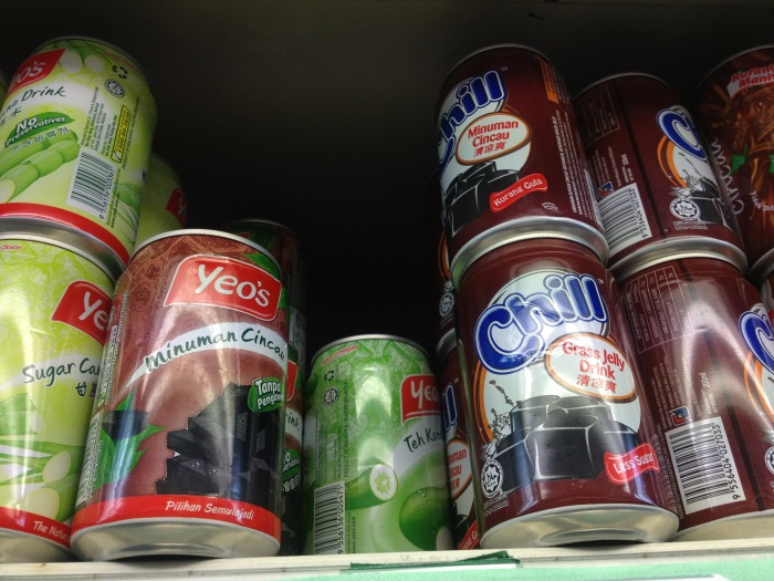 Подборка забавных азиатских продуктов: напиток с травяным желе