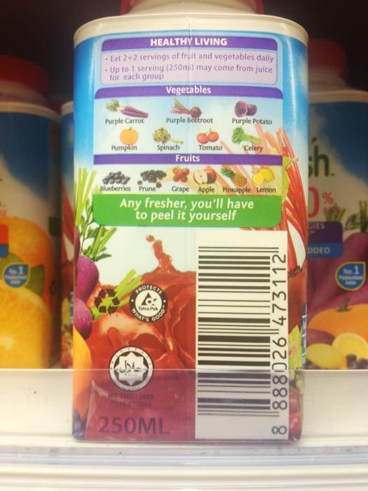Подборка забавных азиатских продуктов: Сок из фиолетовых овощей, Сингапур