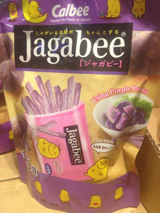 Подборка забавных азиатских продуктов: Фиолетовая картошка, Сингапур