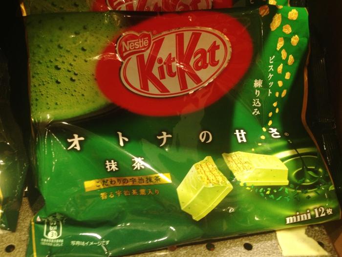 Подборка забавных азиатских продуктов: Кит Кат матча, Сингапур