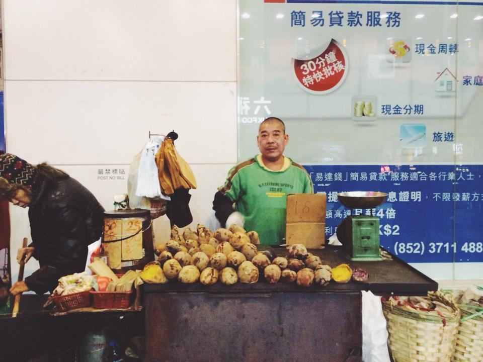 Продавец печеного батата, Гонконг