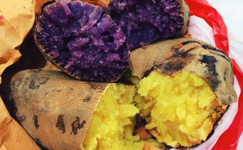 О фиолетовой картошке. Гонконг