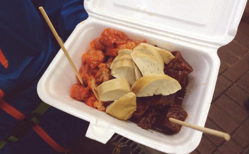 Вегетарианское питание «like a local» в Гонконге.