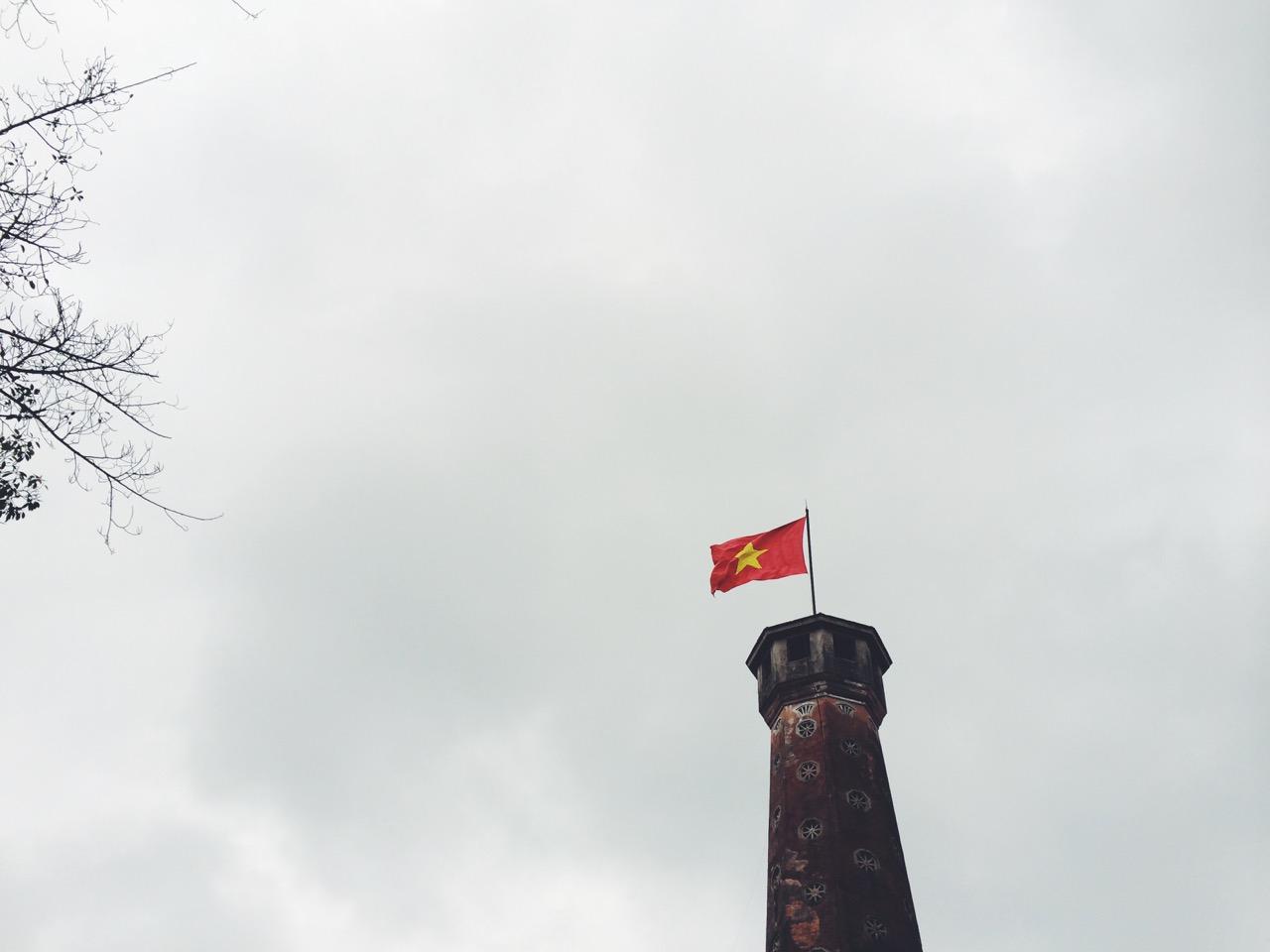 Путешествие по Вьетнаму, Ханой: Башня Ханоя