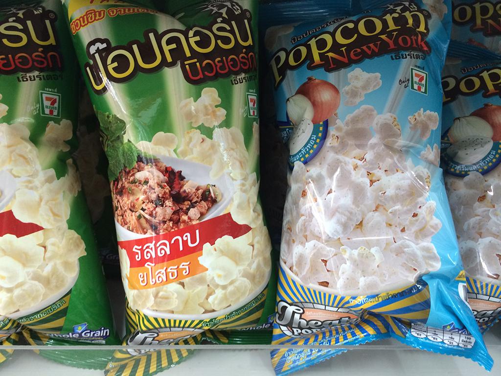Подборка забавных азиатских продуктов: Поп-корн со вкусом лука и местных блюд, Таиланд