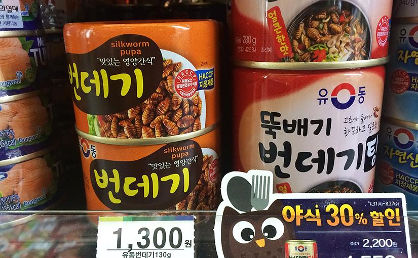 Подборка забавных азиатских продуктов. Выпуск 4