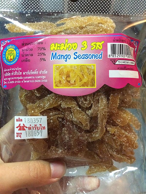 Подборка забавных азиатских продуктов: сушеный манго с солью и чили