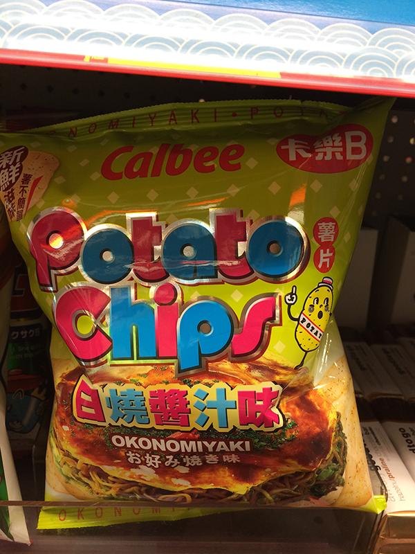 """Подборка забавных азиатских продуктов: Чипсы со вкусом японских """"оладий"""" Окономияки"""
