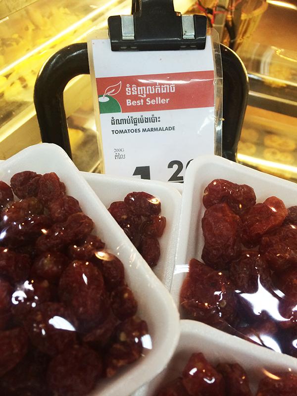 Подборка забавных азиатских продуктов: Мармелад из помидоров