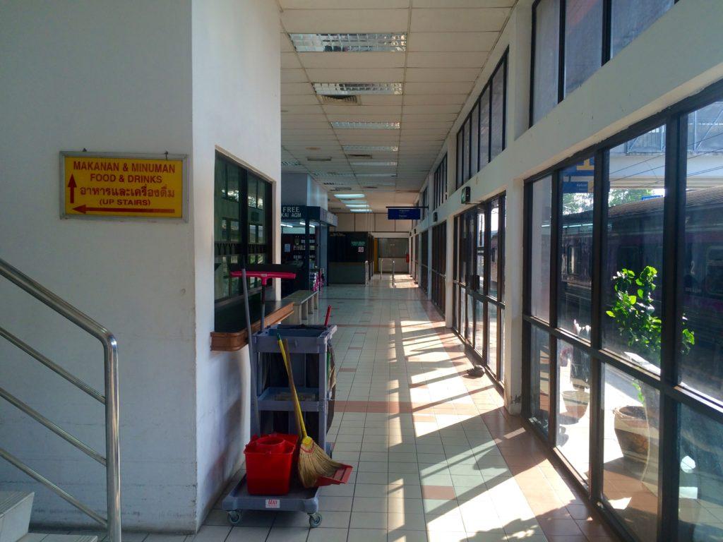 Из Малайзии в Таиланд: Станция Паданг Бесар