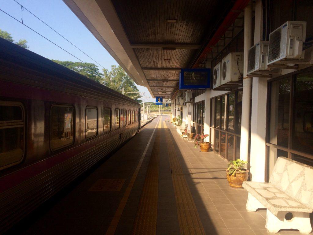 Из Малайзии в Таиланд: Платформа с тайской стороны