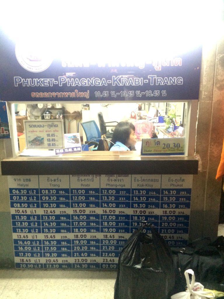 Из Малайзии в Таиланд: Касса с ценами и расписанием на автобусной станции в Хат Яй