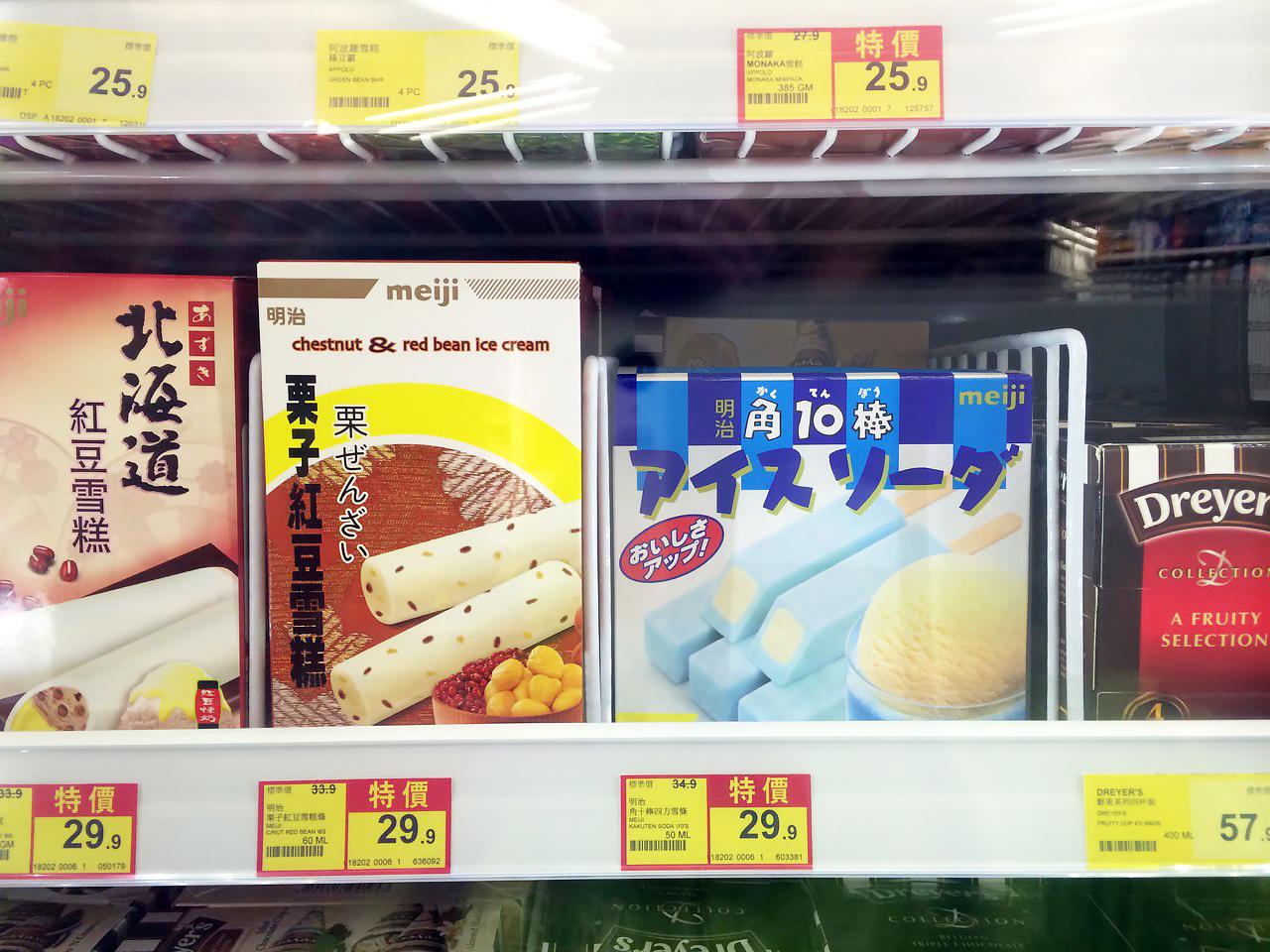 Подборка забавных азиатских продуктов: мороженое со вкусом синей газировки