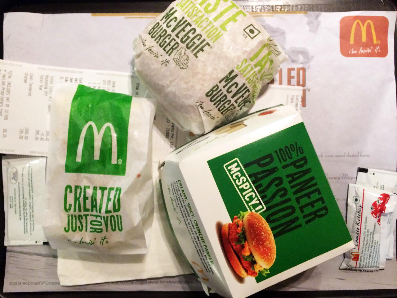 Подборка забавных азиатских продуктов: Вегетарианский McDonald's