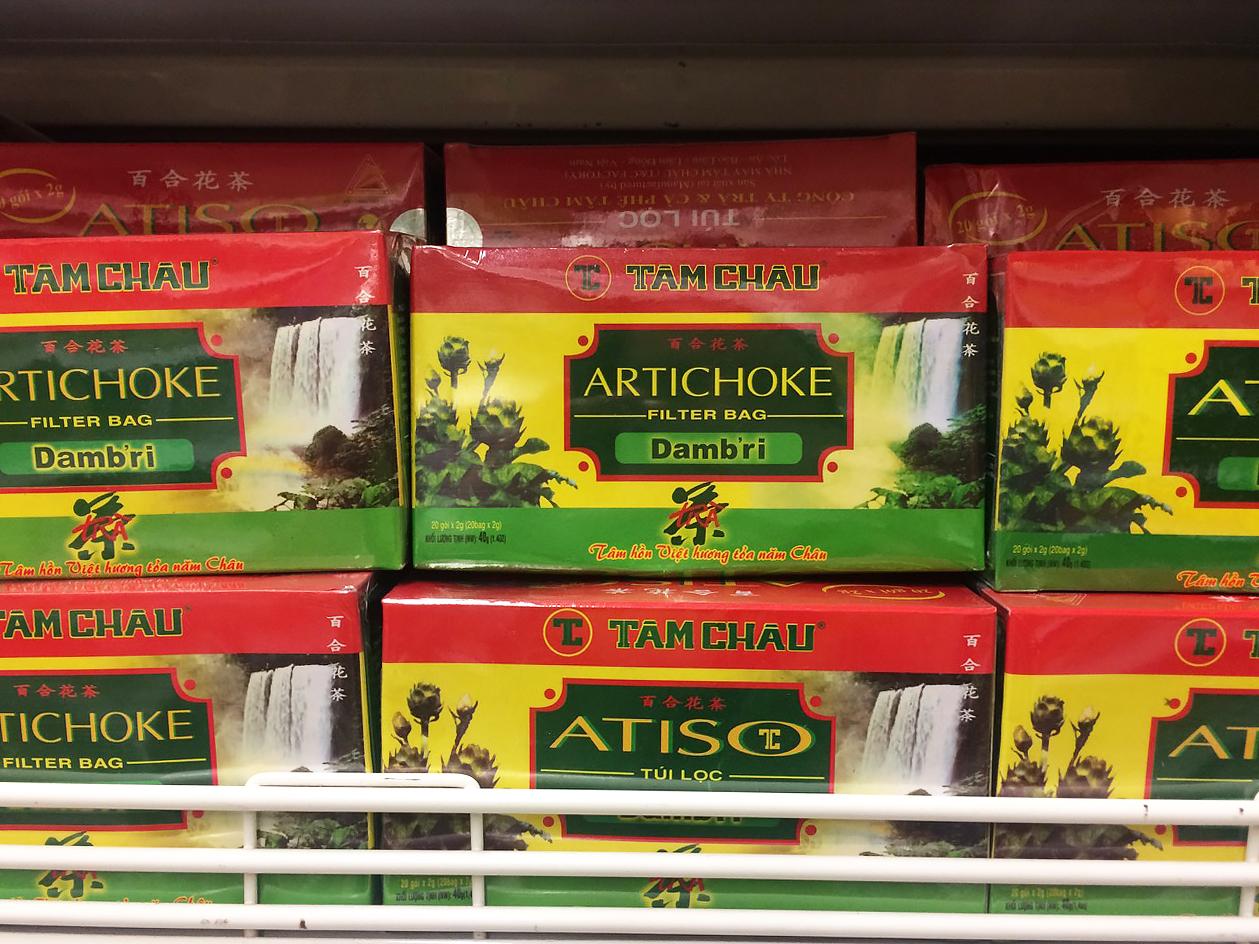 Подборка забавных азиатских продуктов: чай из артишоков