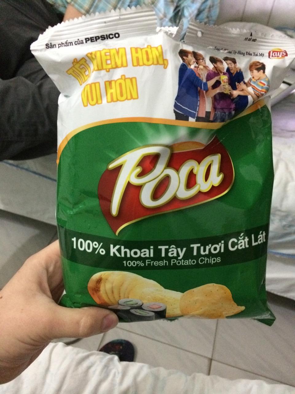 Подборка забавных азиатских продуктов: Чипсы Lay's со вкусом суши