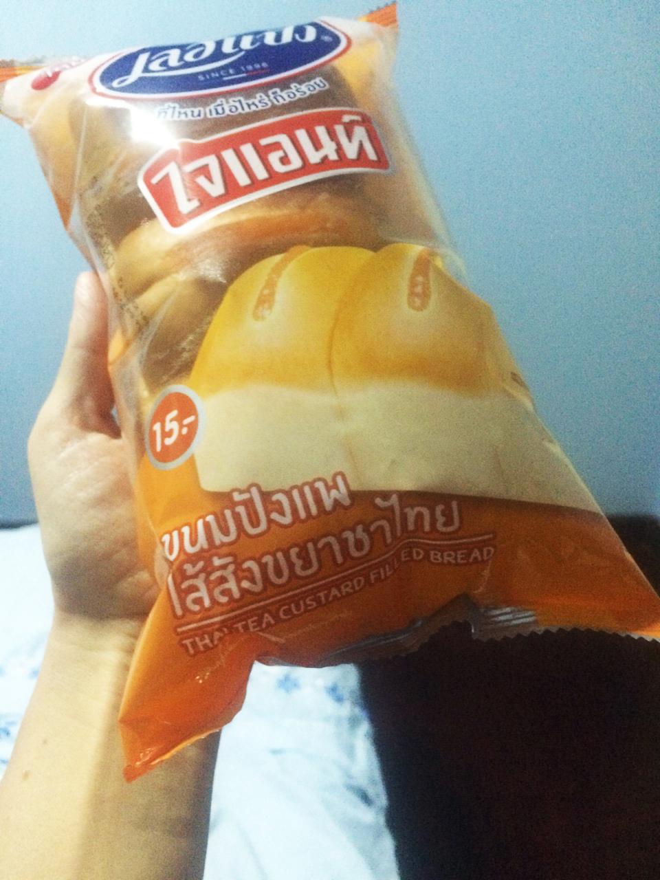 Подборка забавных азиатских продуктов: булка с начинкой со вкусом тайского чая