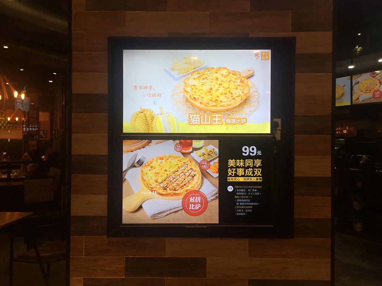 Подборка забавных азиатских продуктов: пицца с дурианом
