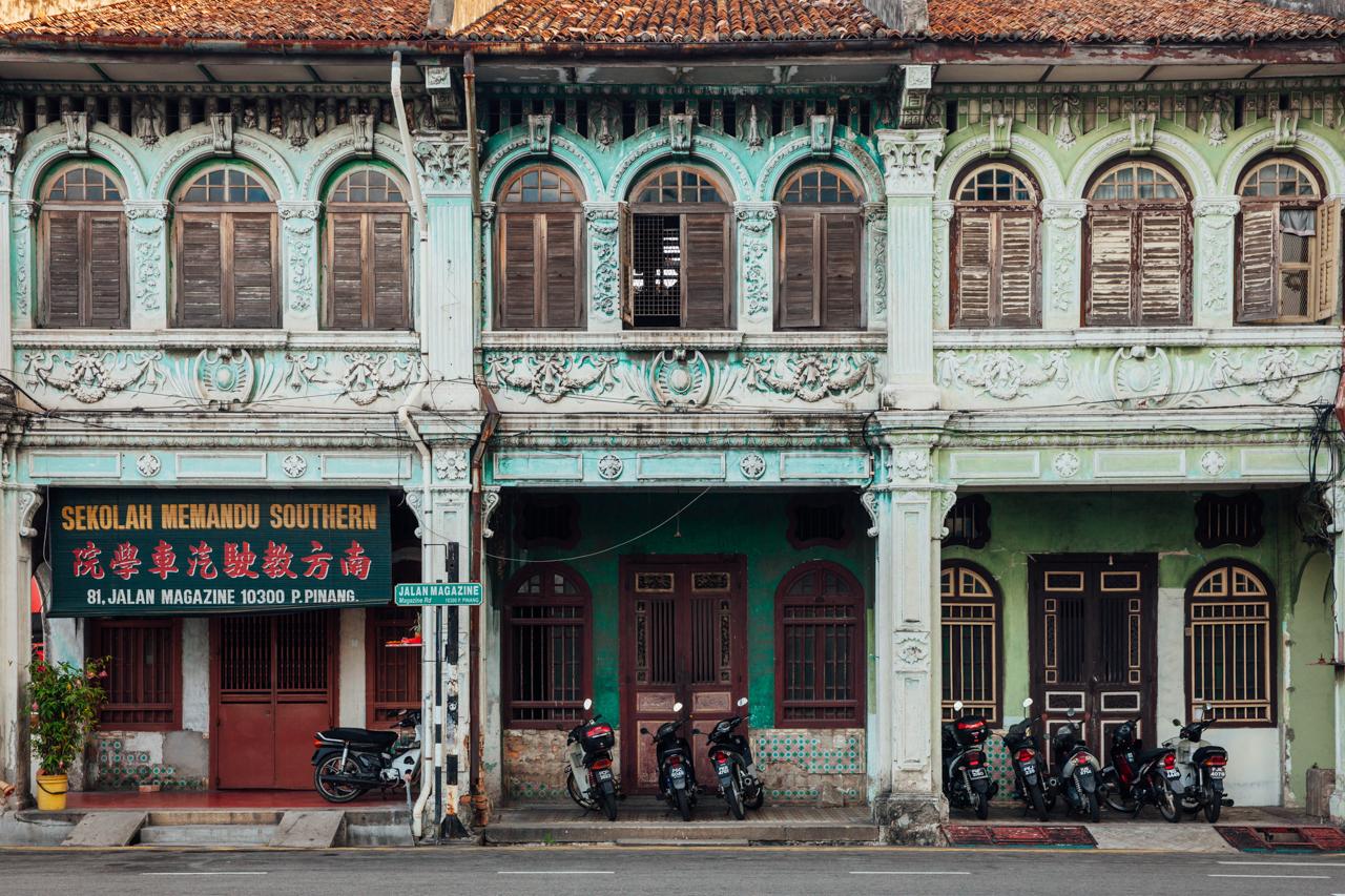 Джорджтаун, Пенанг: Фасад исторического здания