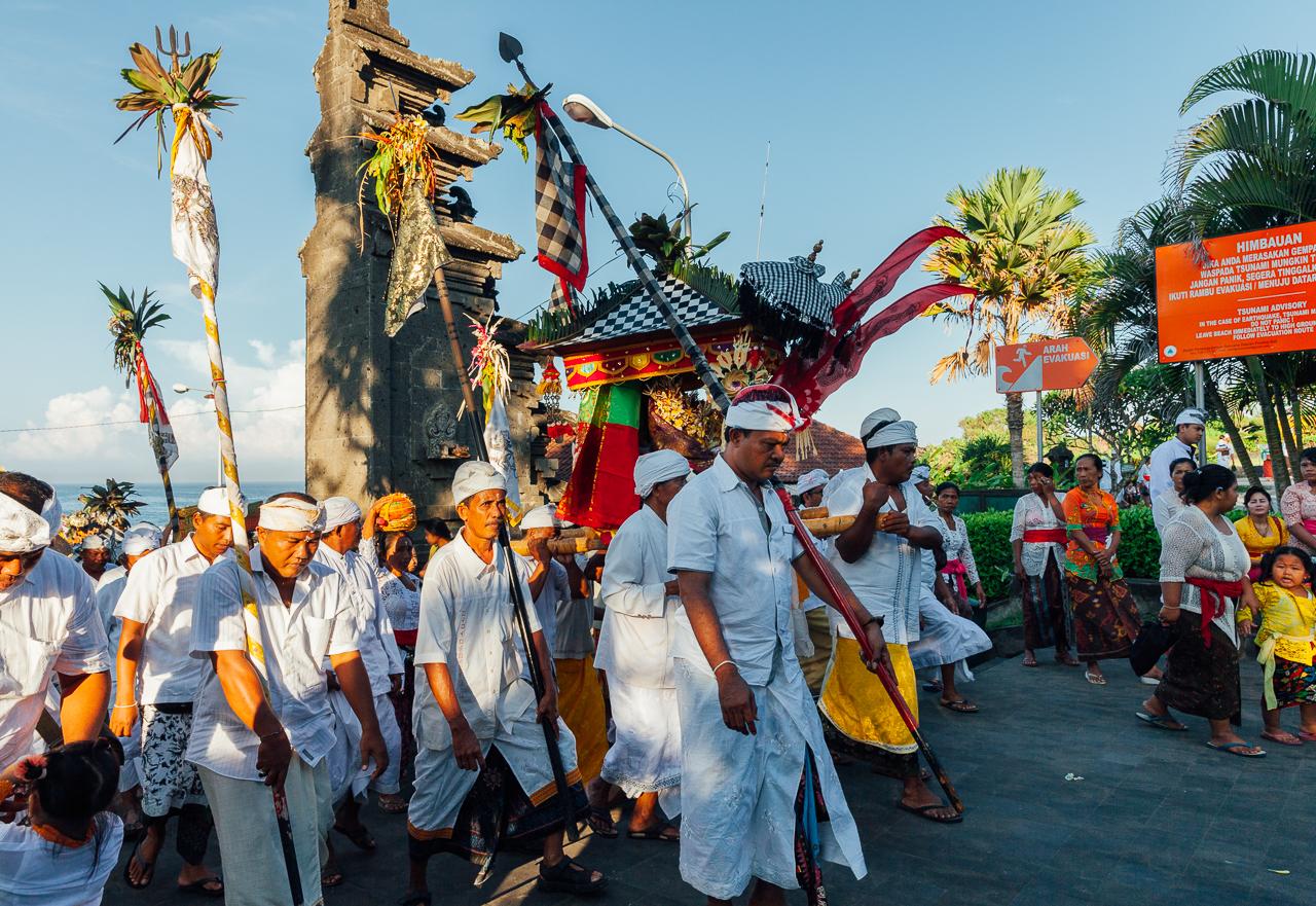 Религиозная церемония во время празднования Балийского Нового Года, Бали, Индонезия