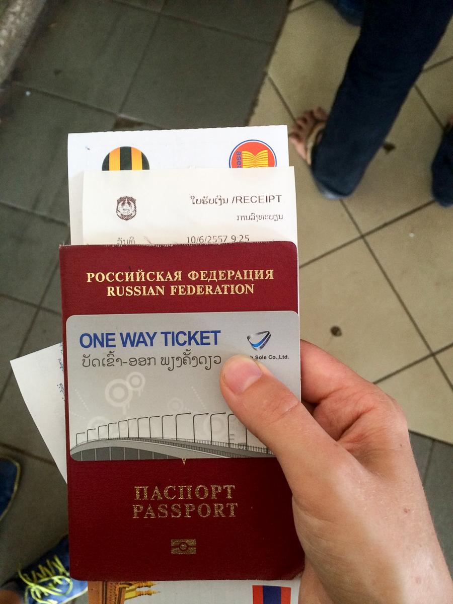 """Путешествие по Лаосу: """"Билет"""" в Лаос"""