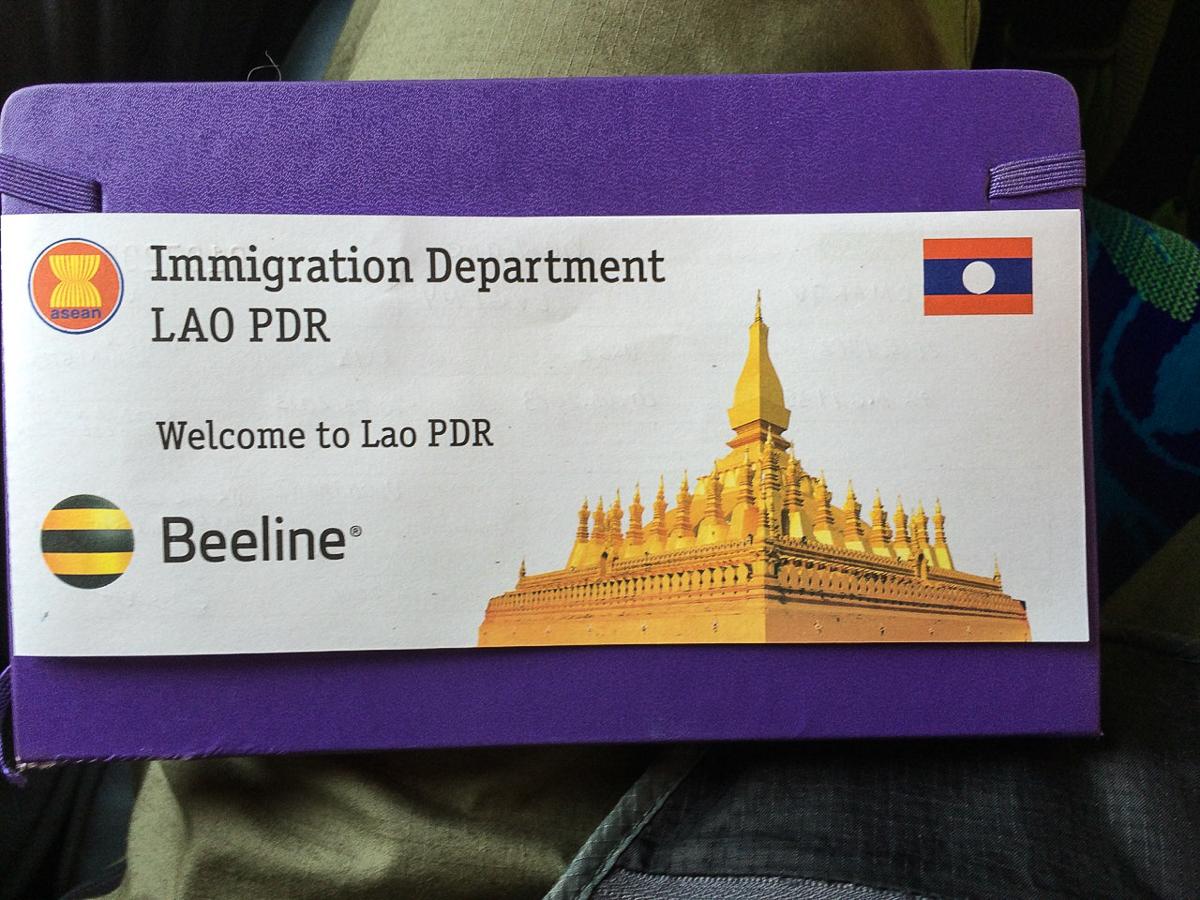Путешествие по Лаосу: Иммиграционная карточка