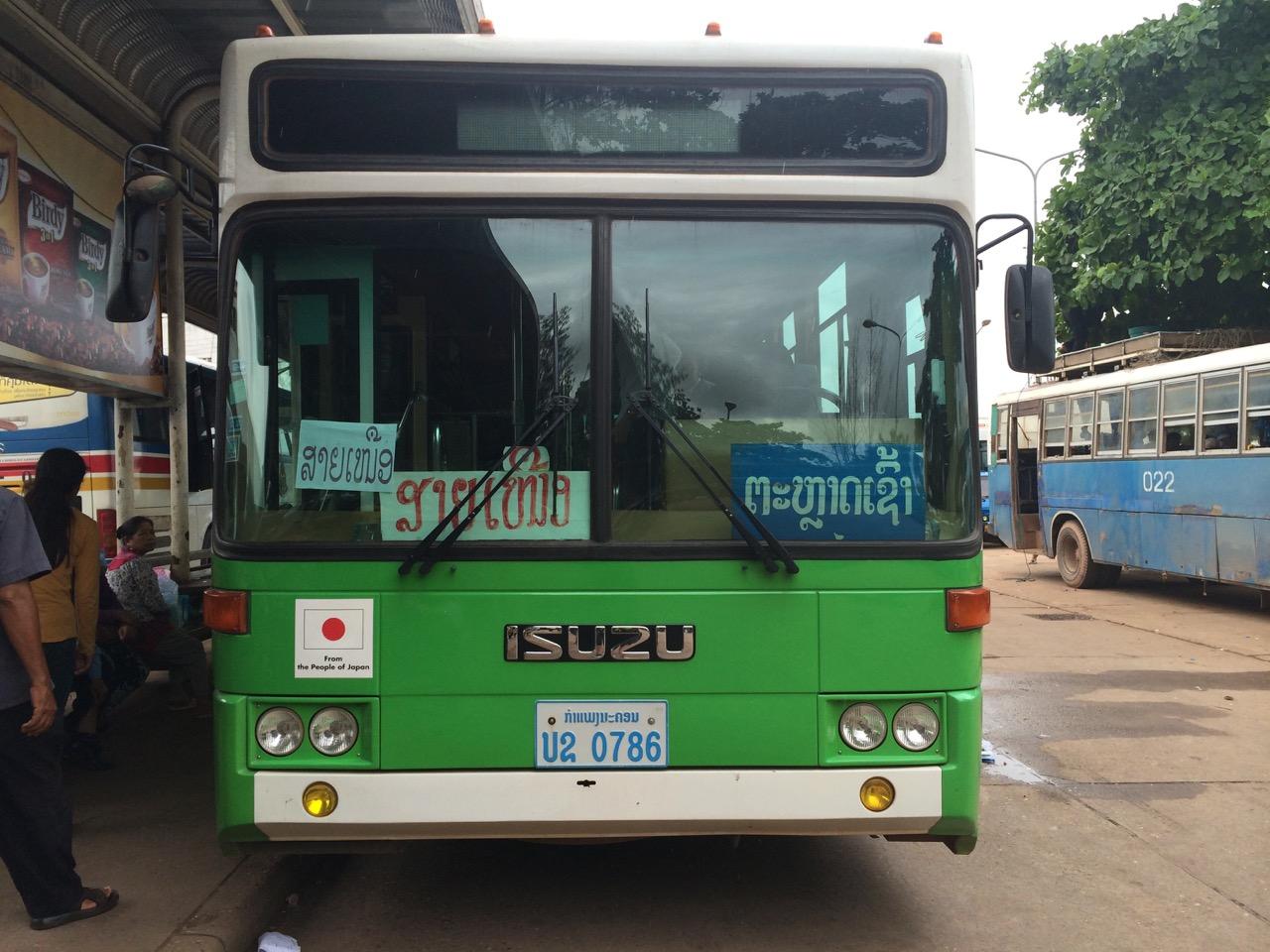 Путешествие по Лаосу: Городской автобус