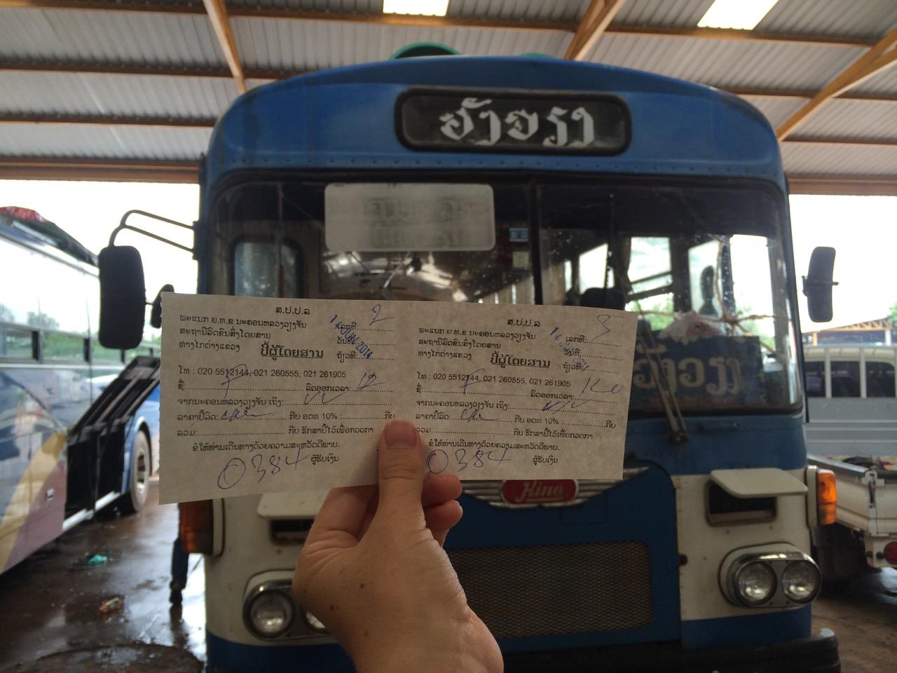 Путешествие по Лаосу: Дешевый автобус до Ванг Вьенга и билет на него