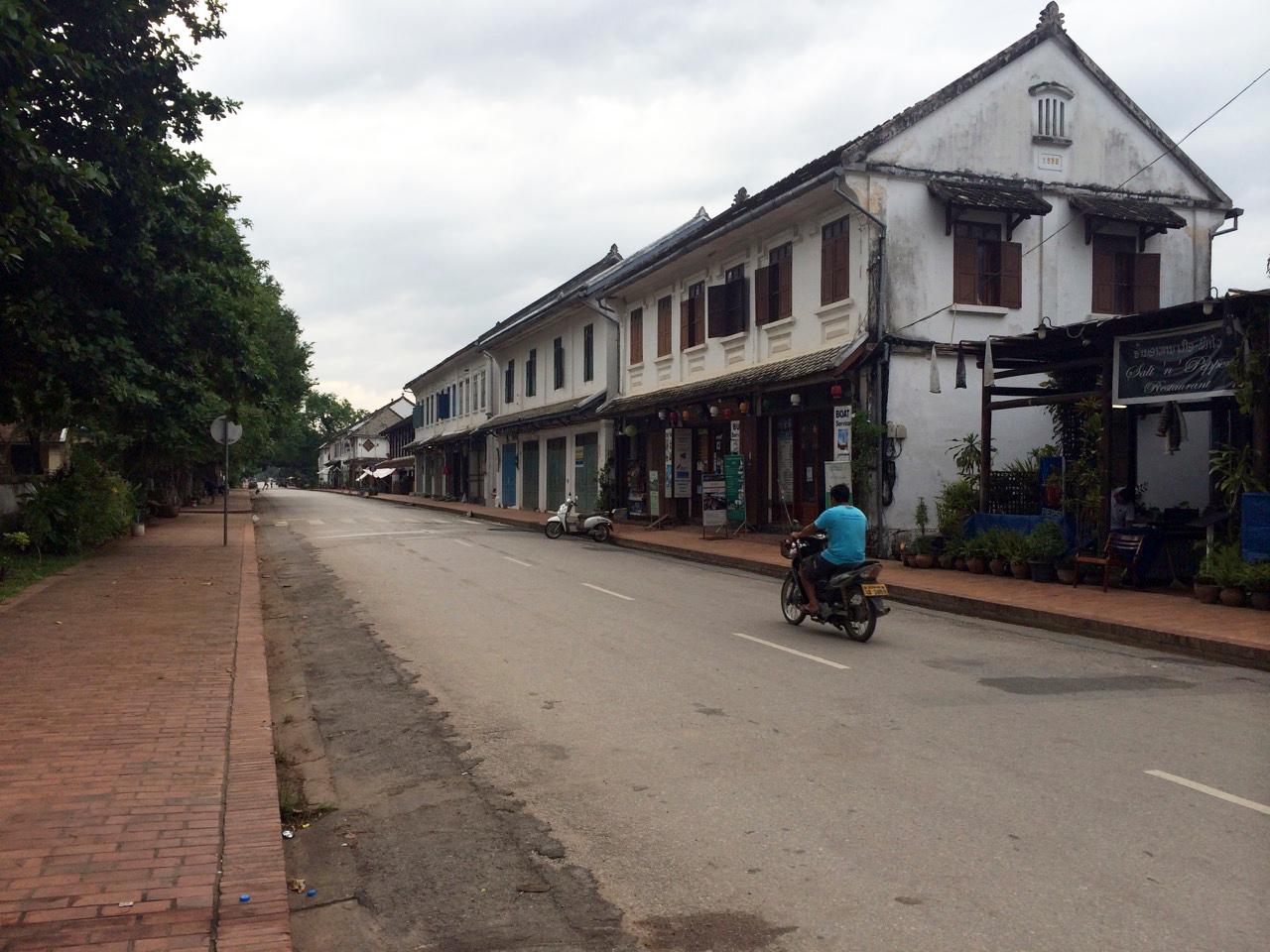 Путешествие по Лаосу: улицы Луанг Прабанга