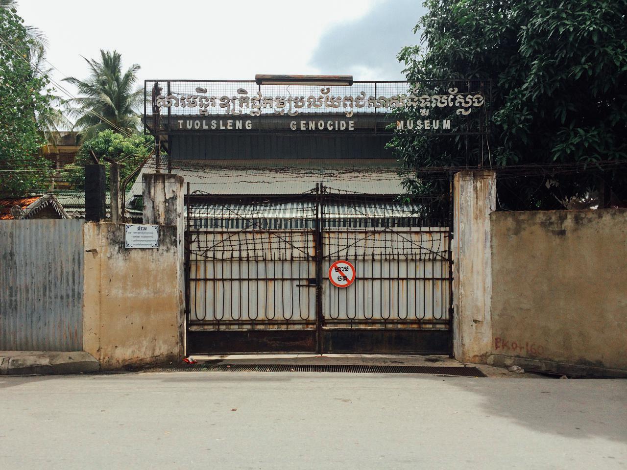 Путешествие по Камбодже: Музей Геноцида