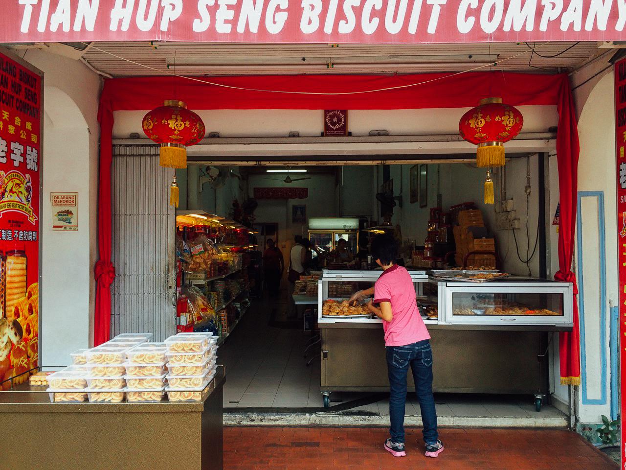 Местная выпечка, Малакка, Малайзия