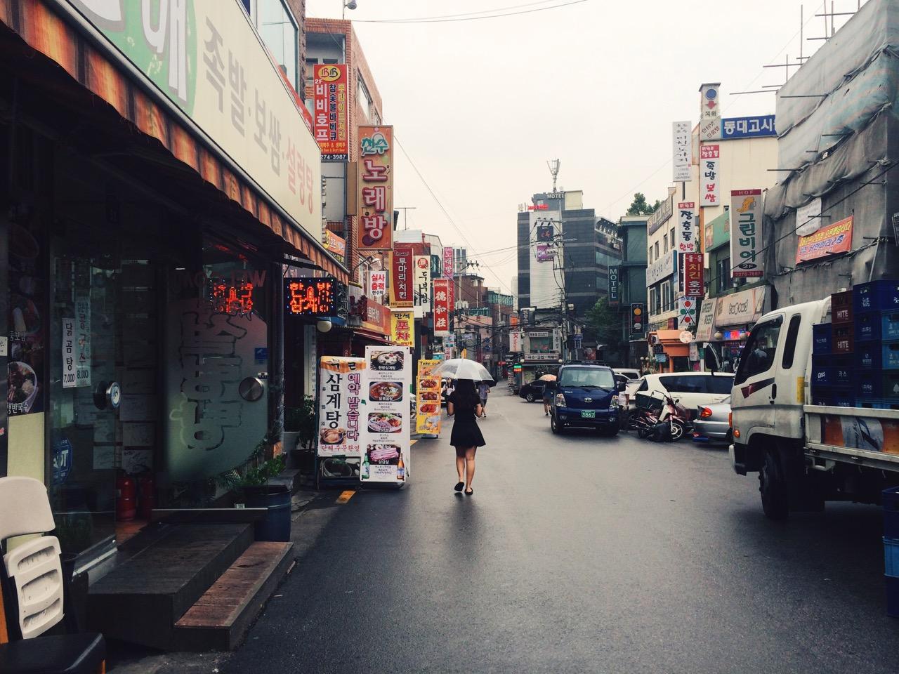 Путешествие по Южной Корее, Сеул