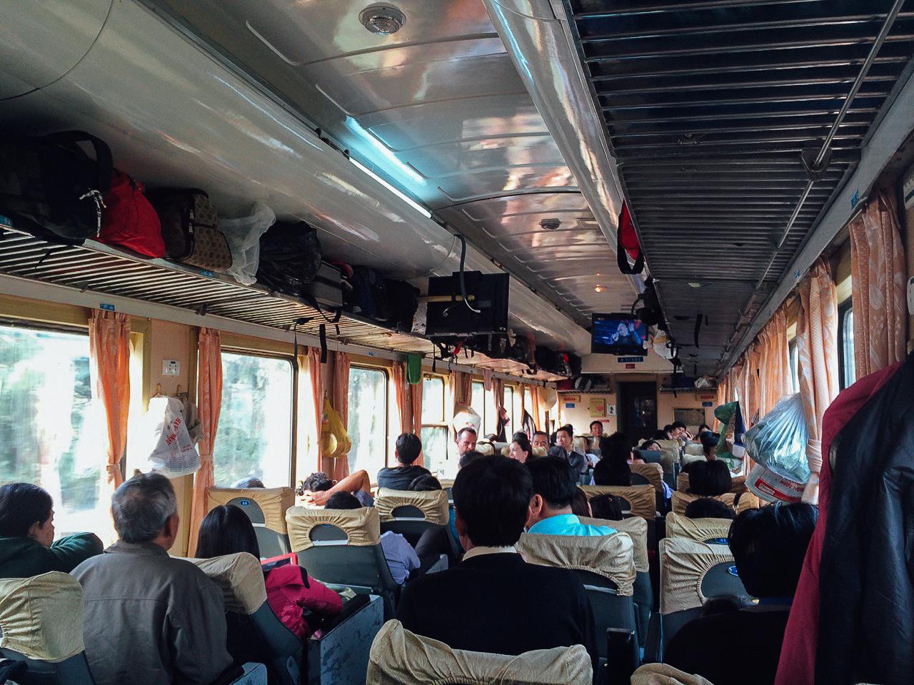 Путешествие по Вьетнаму: Поезд Хюэ — Хойан