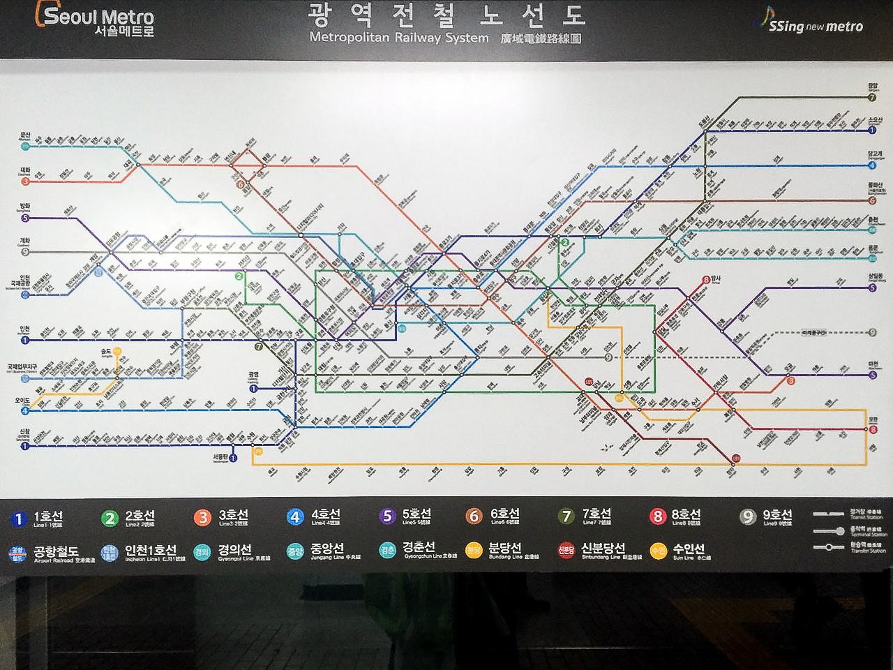 Заметки о Корее: Карта метро Сеула