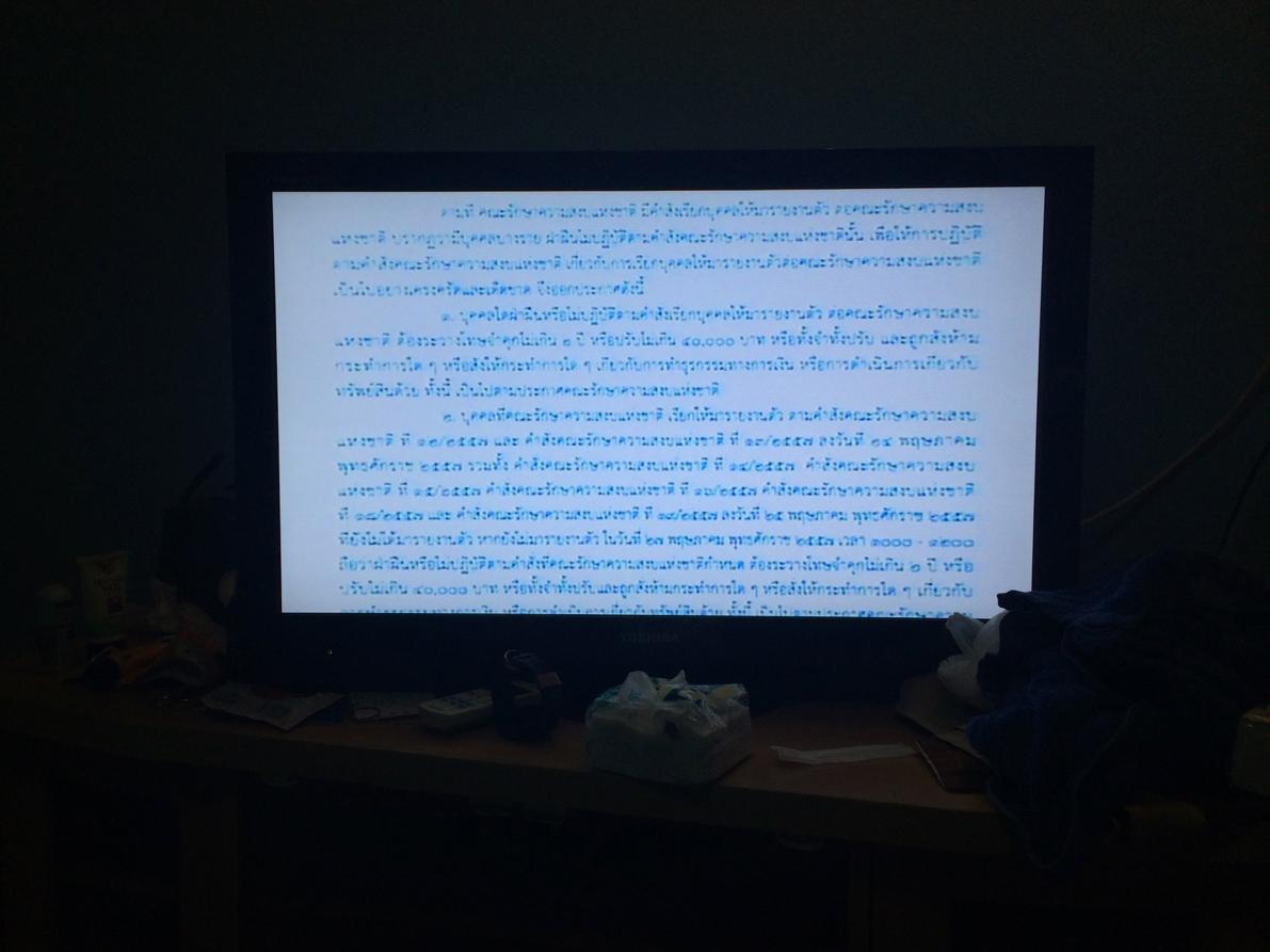 Переворот в Таиланде: Телевидение прекратило вещание