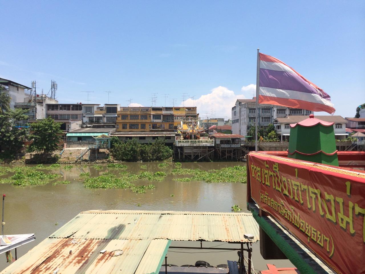 Путешествие по Таиланду, Аюттхая: Паромная переправа через реку