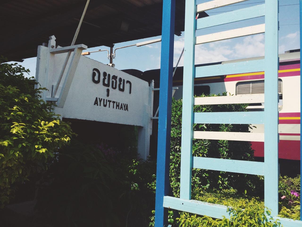 Путешествие по Таиланду, Чиангмай: Станция Аюттхая