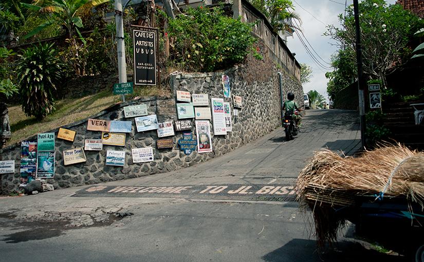 Зеленое сердце. Убуд, Бали.