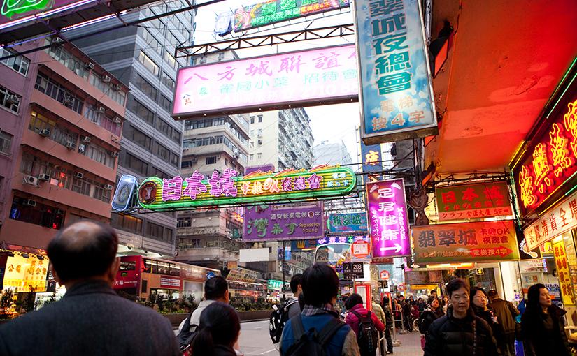 Район Коулун. Гонконг.