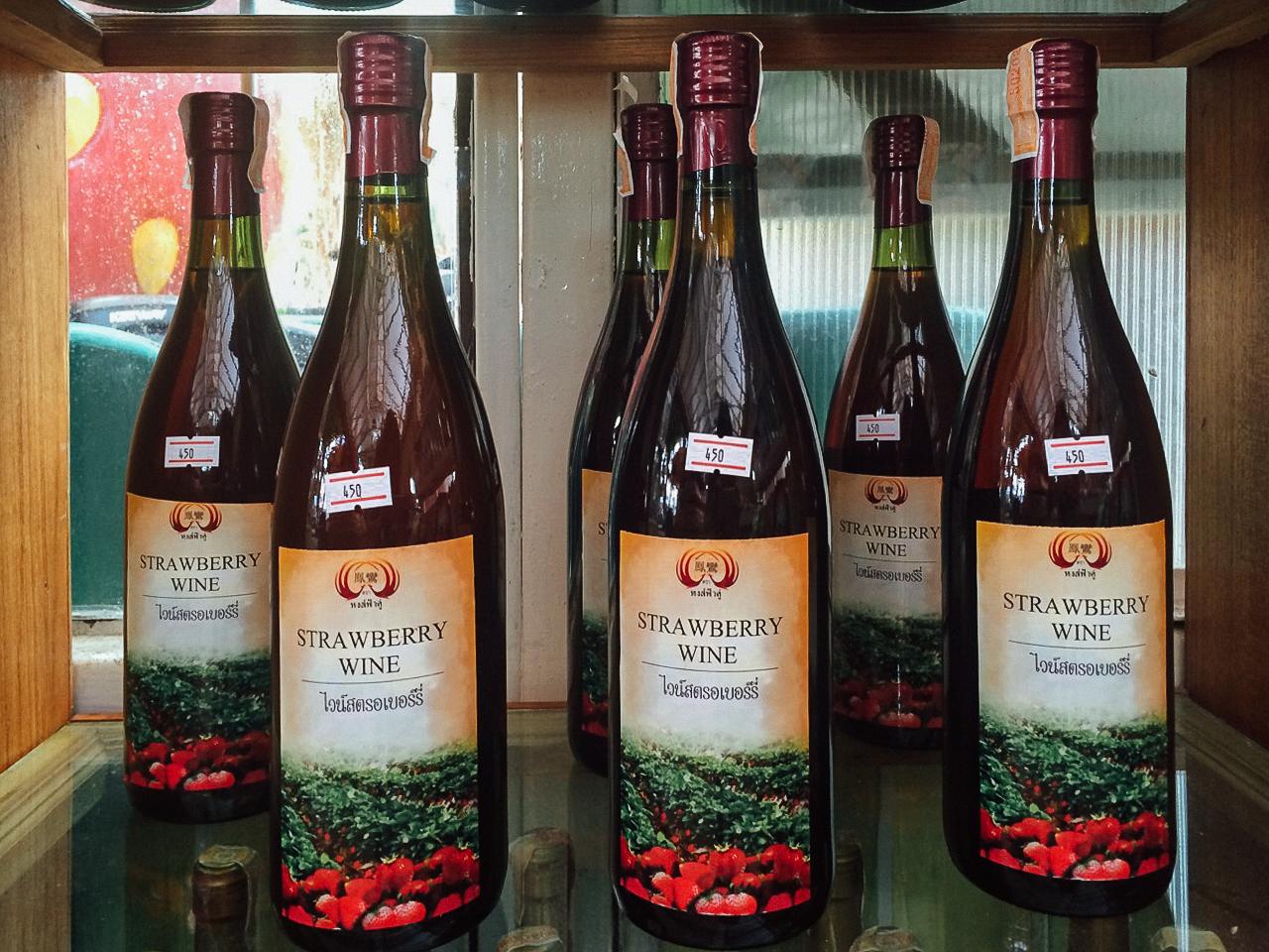 Путешествие по Таиланду, Пай: Вино из клубники
