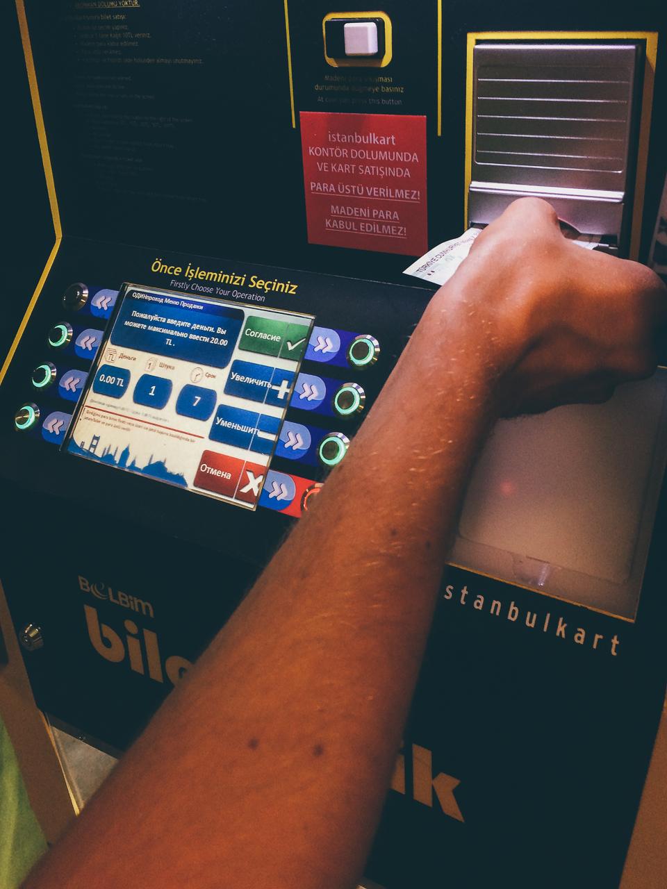 Стоповер в Стамбуле. День 1: Покупка билетов на метро