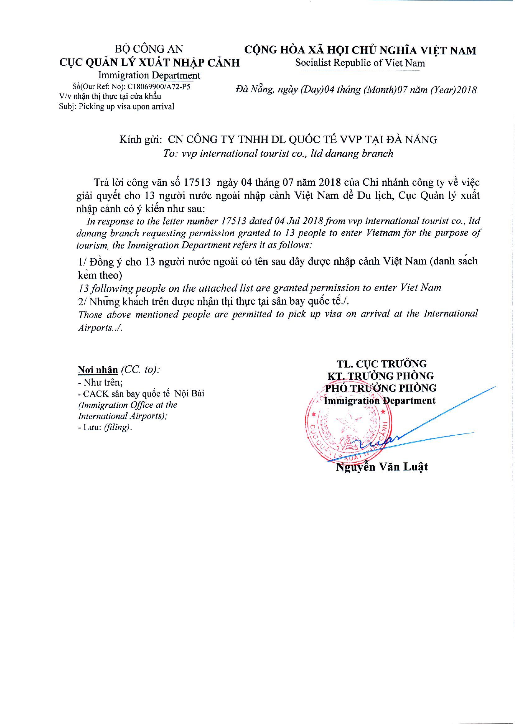 Как оформить визу во Вьетнам: Visa Approval Letter