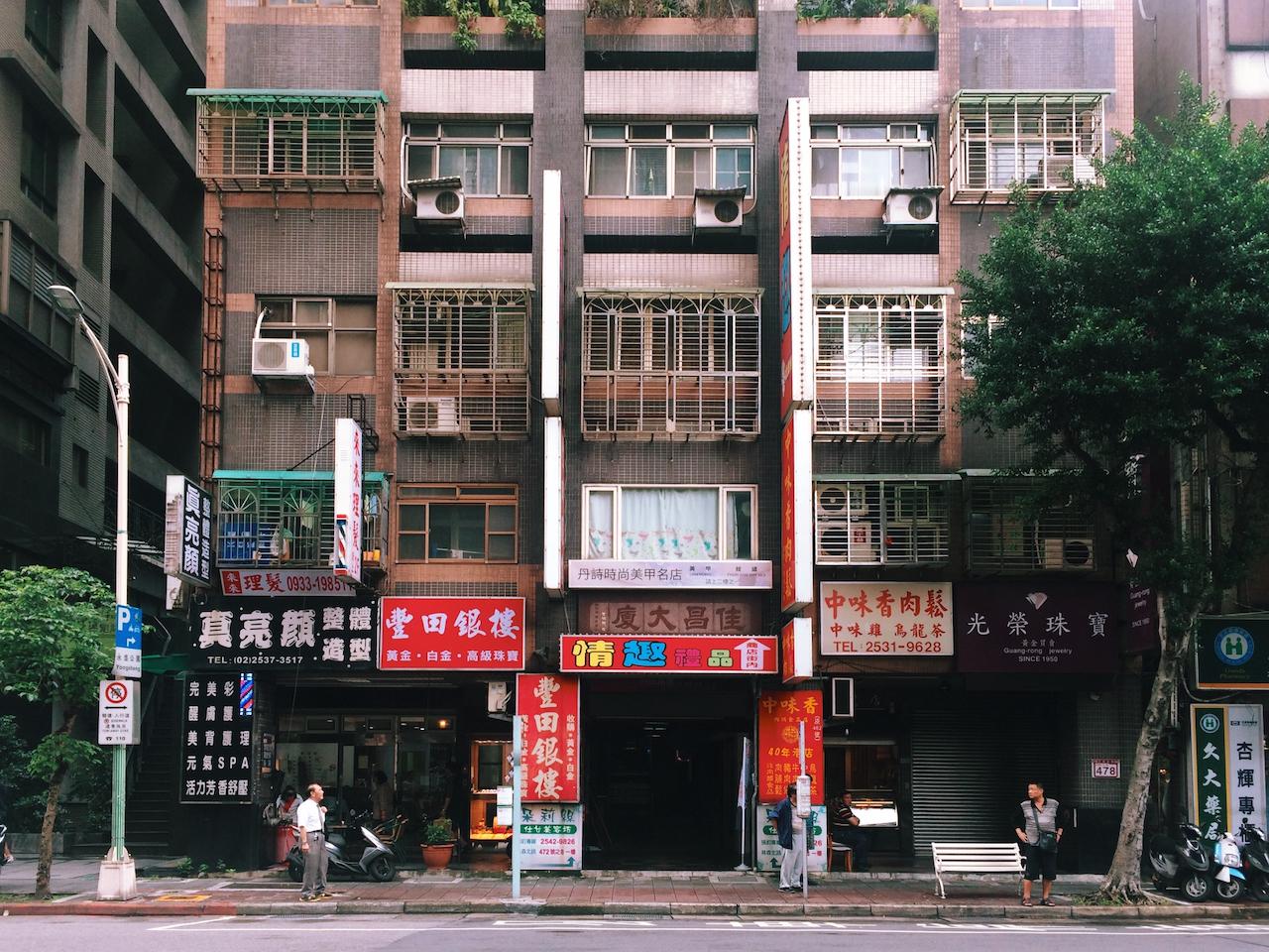 Тайбэй похож на низкорослый Гонконг