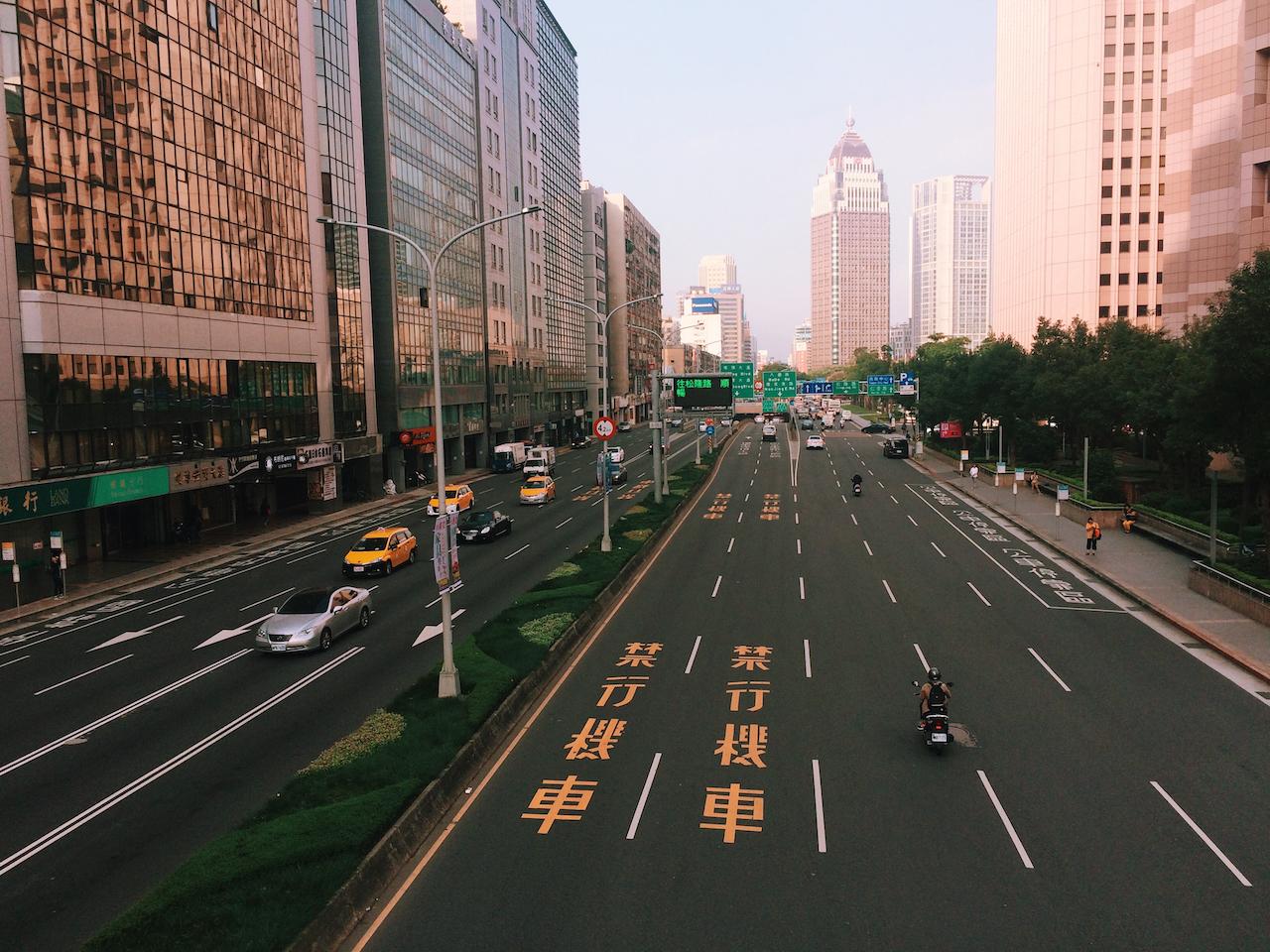 Свободные дороги
