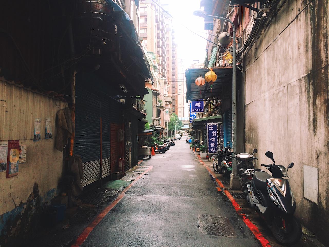 Типичная Азия